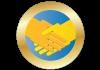 Trust - Gold